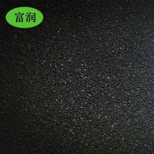 安徽活性炭