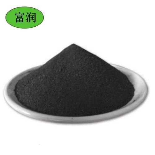 河南活性炭
