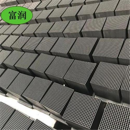 安徽蜂窝活性炭